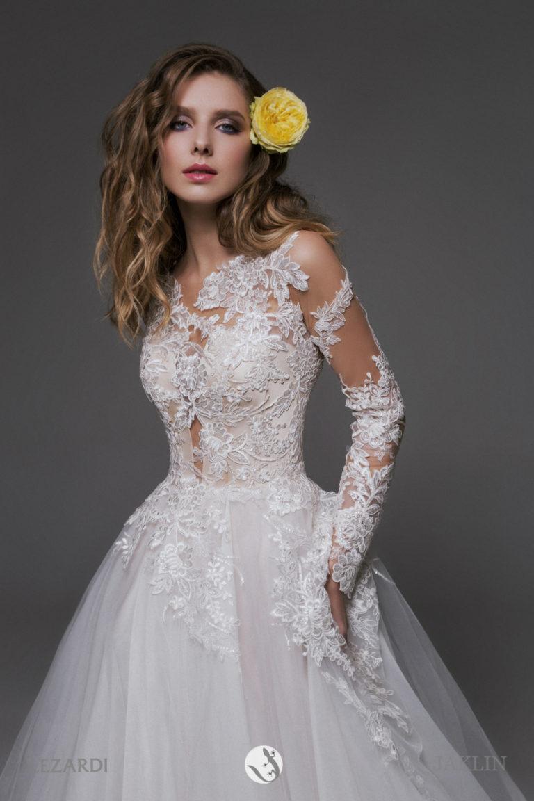 Смотреть новая невеста 2018