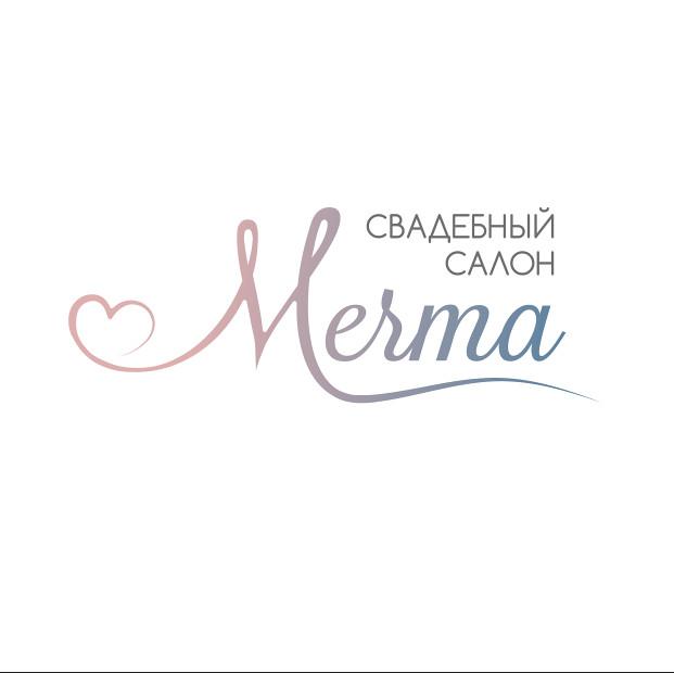 """""""Мечта""""свадебный салон"""